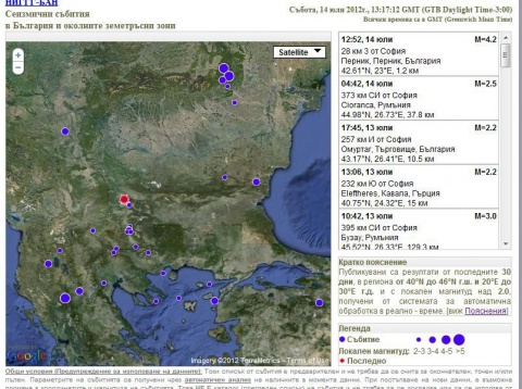 Bulgaria: Bulgaria New Tremor Aftershock of May Strong Quake - Expert