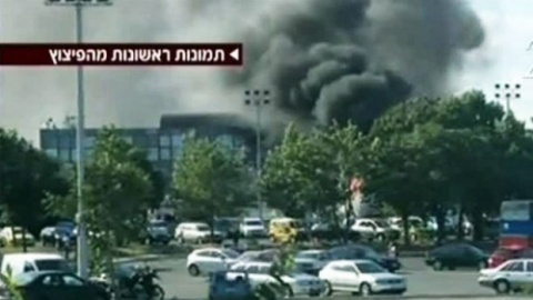 Bulgaria: 7 Killed  in Burgas Israeli Tourists Bombing - Report