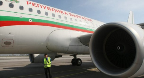 Bulgarian Govt Plane Ordered to Take Israeli Tourists Home: Bulgarian Govt Plane Ordered to Take Israeli Tourists Home
