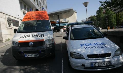 Bulgaria: Bulgarian Interior Refutes Reports Terror Bomber Was Guantanamo Detainee