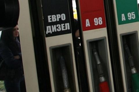 Bulgarian EconMin Vows Immediate Fuel Price Drop: Bulgarian EconMin Vows Immediate Fuel Price Drop