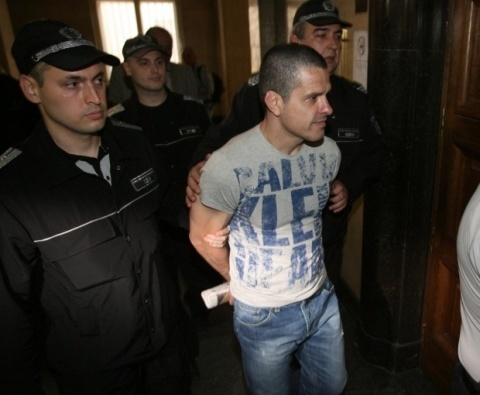 Alleged Bulgarian Drug Lord  Extradited to Italy: Alleged Bulgarian Drug Lord  Extradited to Italy