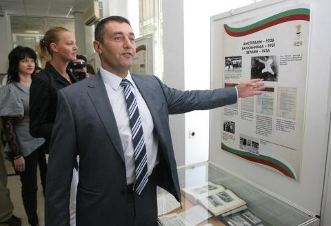 Bulgaria: London 2012 'Removes' Bulgaria from 1896 Athens Olympics