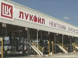 Bulgaria: Bulgaria's Neftochim Refinery Launches 2nd Attempt to Sell 4 Properties