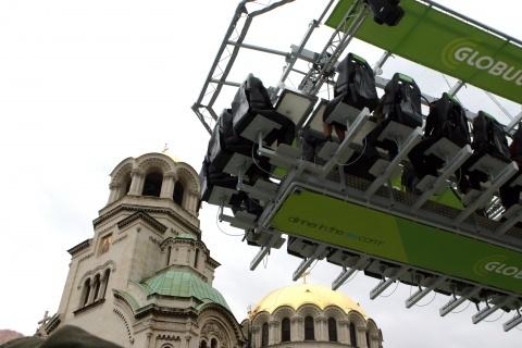 Bulgaria: Deutsche Telekom Eyes Bulgaria's Globul - CFO