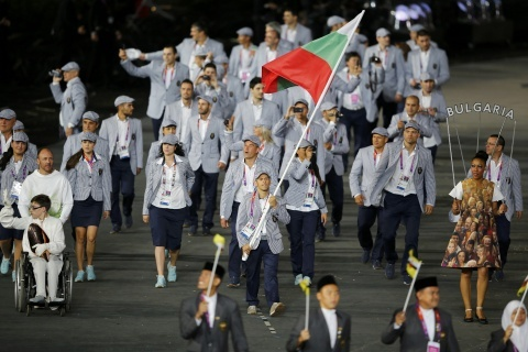 Bulgaria: London 2012 Organizers Auction Off Bulgaria's Olympic Flag