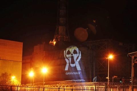 Ukraine Declares Chernobyl Exclusion Zone Safe: Ukraine Declares Chernobyl Exclusion Zone Safe