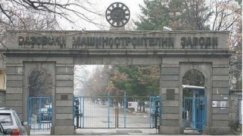 4 Bidders Eye Bulgaria's Troubled Military Plant: 4 Bidders Eye Bulgaria's Troubled Military Plant