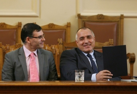 Bulgaria: Bulgaria Freezes Eurozone Entry Bid