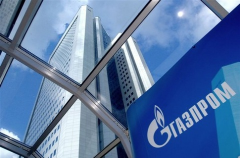 Bulgaria: EU's Gazprom Antitrust Probe Includes Bulgarian Deal