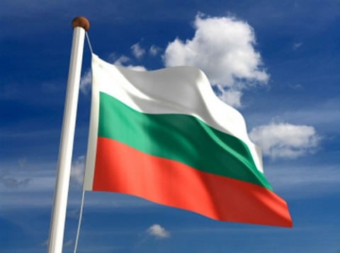 Bulgaria Celebrates 104 Years of Independence: Bulgaria Celebrates 104 Years of Independence