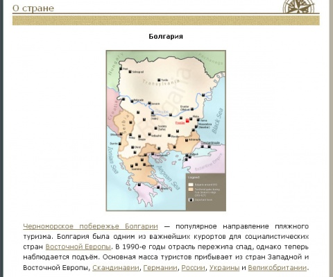 Bulgaria: Uzbekistan Firm 'Offers' Trips to First Bulgarian Empire