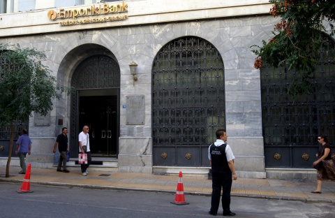 Bulgaria: Alpha Bank Moves to Acquire Emporiki Bank from Credit Agricole