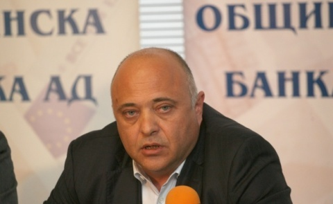 Sofia City Hall Ups Municipal Bank Stake to 75%: Sofia City Hall Ups Municipal Bank Stake to 75%