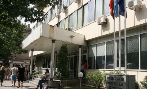NOI Approves Bulgaria's 2013 Draft Social Security Budget: NOI Approves Bulgaria's 2013 Draft Social Security Budget