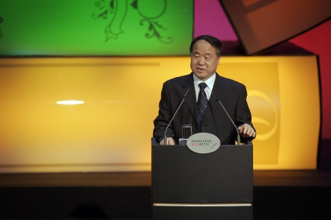 Bulgaria: Chinese Writer Mo Yan Wins Nobel Prize