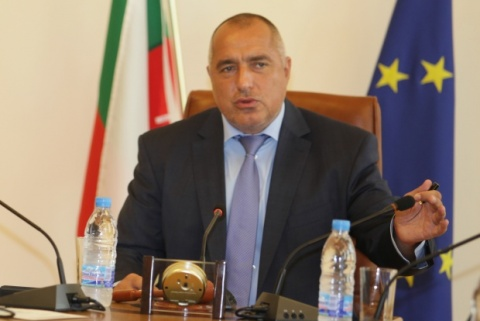 Fresh Poll Confirms Bulgaria's GERB Crashing Ratings: Fresh Poll Confirms Bulgaria's GERB Crashing Ratings