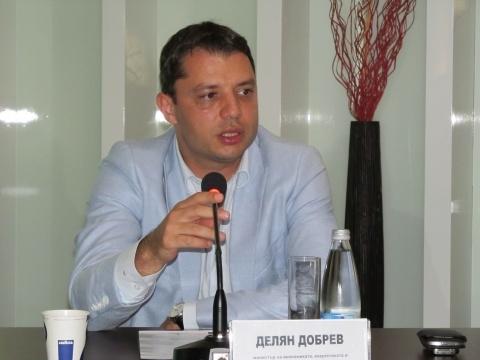 Bulgarian EconMin Denies Belene NPP 'Secret Revival': Bulgarian EconMin Denies Belene NPP 'Secret Revival'