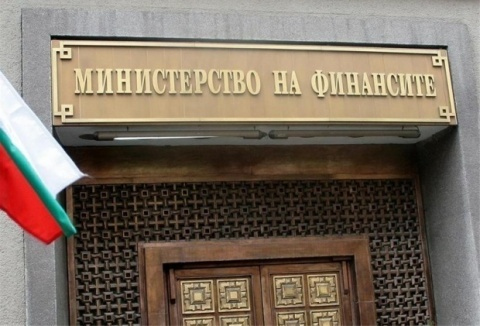 Bulgaria: Bulgaria's Finance Ministry Boasts Improved Finances