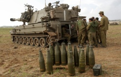 Bulgaria: Israel Ready for Ground Invasion in Gaza - Report