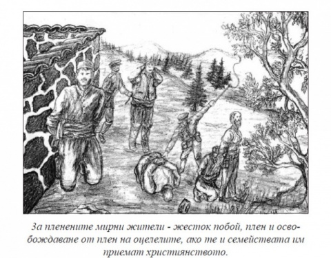 Bulgaria: Islamist Book Declares Bulgarians 'Enslavers' of Rhodope Mountains