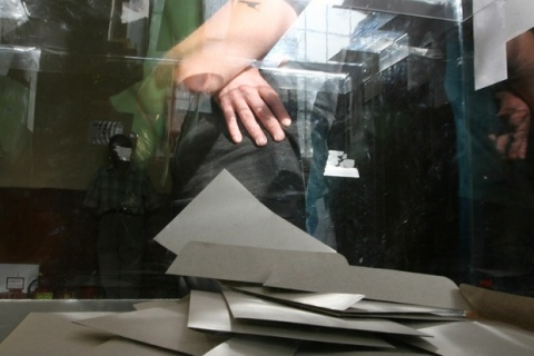 Bulgarian Referendum to Be Organized as General Election: Bulgarian Referendum to Be Organized as General Election