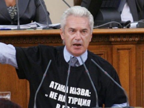 Bulgaria: Bulgaria's Far Right Demands Ban of Ethnic Turkish Party