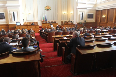 Bulgaria: Bulgaria's Parliament Holds 1st Reading of 2013 Budget