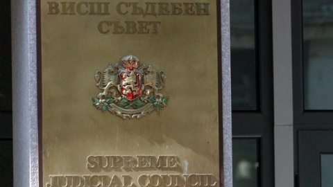 Bulgaria's New Chief Prosecutor to be Known by mid-December: Bulgaria's New Chief Prosecutor to be Known in December