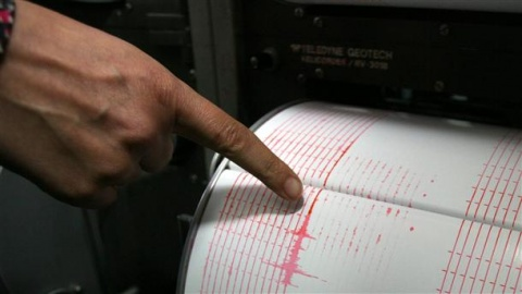 Bulgaria: 5.5-Magnitude Quake Jolts Northern Japan