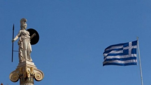 Greece Approves 2013 Austerity State Budget: Greece Approves 2013 Austerity State Budget