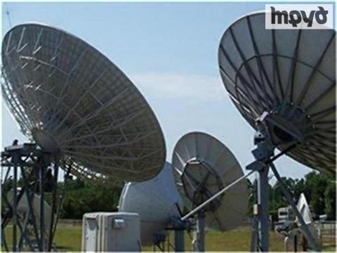 Bulgaria: Harris, Bulgaria Ink USD 8 M Digital TV Transmission Contract