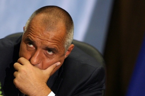 Bulgarian PM: New Constitutional Judge Vote to Start ASAP: Bulgarian PM: New Constitutional Judge Vote to Start ASAP