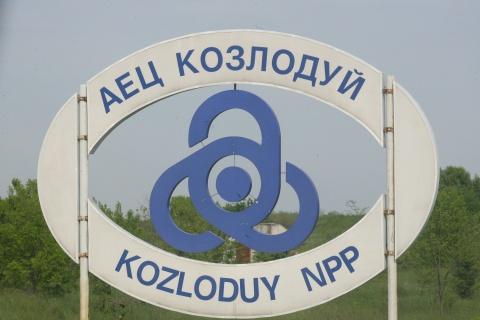 Bulgaria: Units 3, 4 of Kozloduy NPP Turn Radioactive Waste Management Facilities