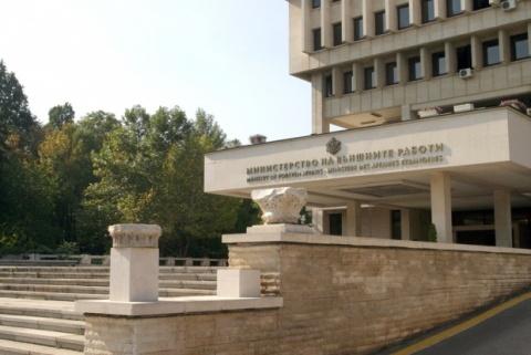 Bomb Blast Reported near Bulgarian Embassy in Kabul: Bomb Blast Reported near Bulgarian Embassy in Kabul