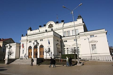 Bulgarian Parliament under 'Tomato Revolution' Threat: Bulgarian Parliament under 'Tomato Revolution' Threat
