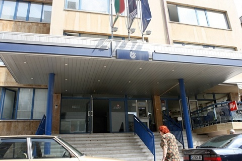 Supreme Court Finds Bulgarian Health Fund Guilty of Discrimination: Bulgarian Health Fund Found Guilty of Discrimination