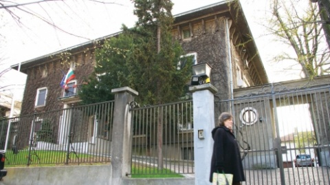 Bulgaria: Bulgarian Embassy in Belgrade Receives Bomb Threat