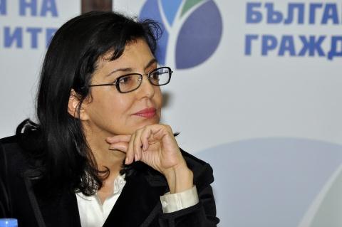 Bulgaria: Meglena Kuneva: Boycott Bulgaria's N-Referendum, Say No to Hypocrisy