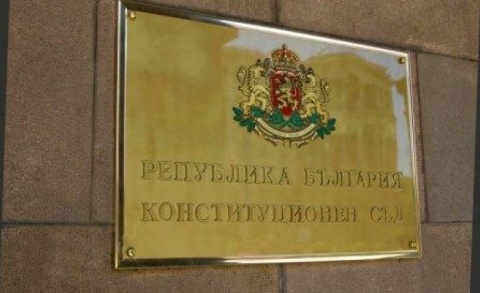 Deadline to Nominate Constitution Judge Expires in Bulgaria: Deadline to Nominate Constitution Judge Expires in Bulgaria