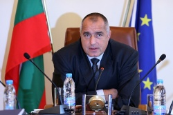 Bulgaria: Bulgarian Rulers Reveal They Have Constitutional Judge Candidate