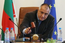 Bulgarian, Greek Cabinets to Hold Joint Sitting: Bulgarian, Greek Cabinets to Hold Joint Sitting