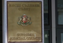 Bulgaria: Bulgaria's Greatest Public Scandals and Blunders in 2012