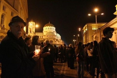 Bulgarian Researchers Stage Protest Rally over Funding Scandal: Bulgarian Researchers to Rally over Funding Scandal
