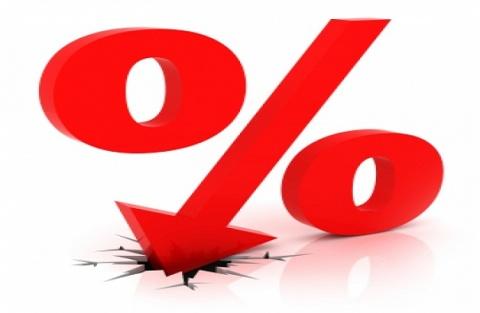 Bulgaria: Bulgaria's GDP to Grow 1% in 2012 - EconMin