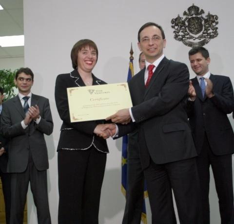 Bulgaria: Bulgaria Scores First Win against Viva Ventures in Paris Court - Report