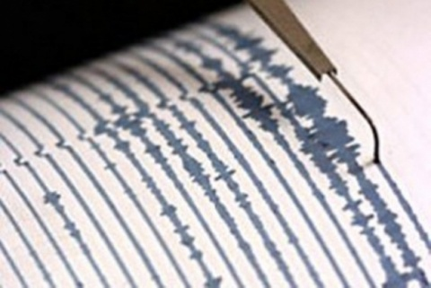 Bulgaria: 2.1 Magnitude Earthquake Recorded near Sofia