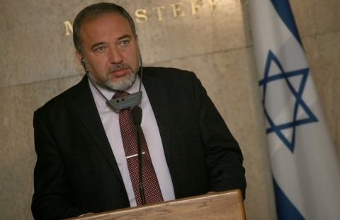 Bulgaria: EU's Stance to Israel Is Like Ignoring Holocaust - Israeli FM