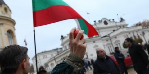 Bulgarians Prepare to Stage 2nd 'Tomato' Protest: Bulgarians Prepare to Stage 2nd 'Tomato' Protest