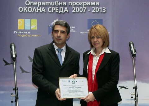 Bulgaria: Sofia Declared Bulgaria's Greenest City with 200 000-plus Inhabitants